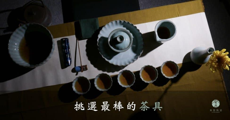 最棒的青瓷茶具推薦