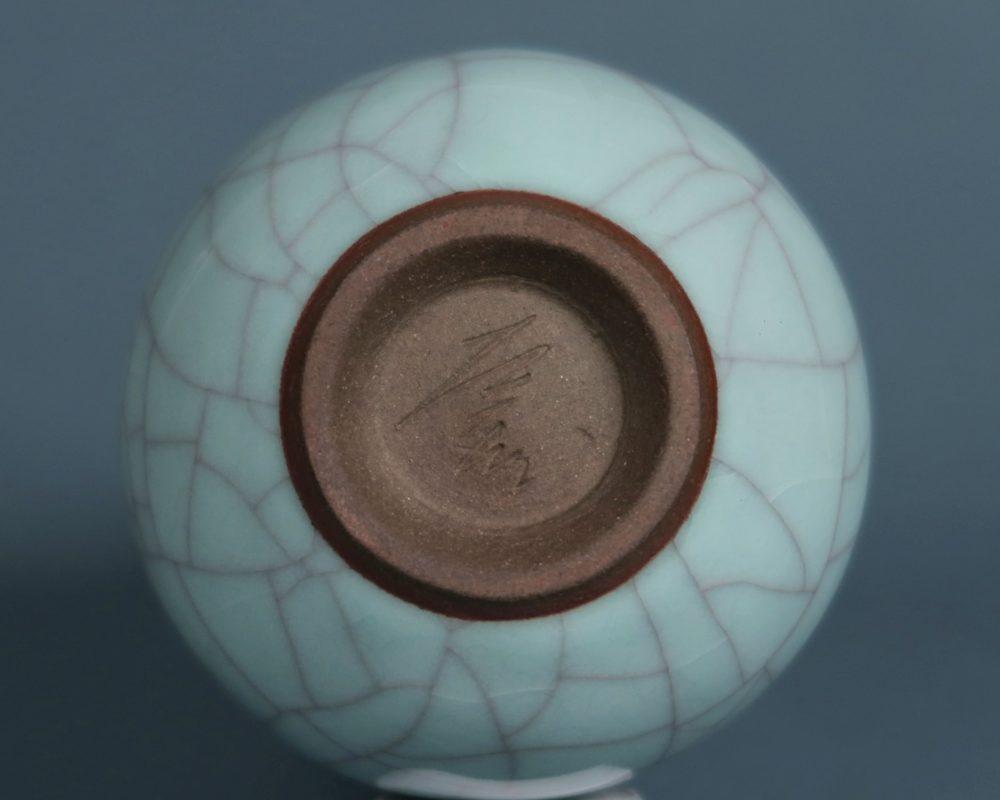 㚕磬窯_鱔血紋小膽瓶